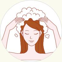 シャンプーは泡で、頭皮から毛先まで!