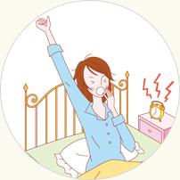 規則正しい睡眠時間で朝日を浴びる!