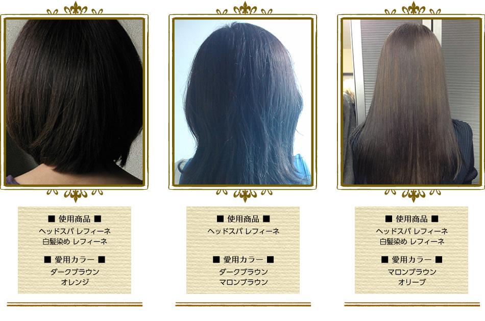 髪美人さん写真