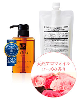天然アロマオイルローズの香りを配合