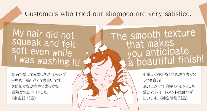 Customers who tried our shampoo are very satisfied.