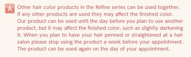 レフィーネ・モーニングレフィーネ・泡のレフィーネであれば併用可能です。それ以外の製品は併用をお控えください。