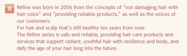 可能です。ヘッドスパレフィーネにも頭皮ケア成分が含まれております。