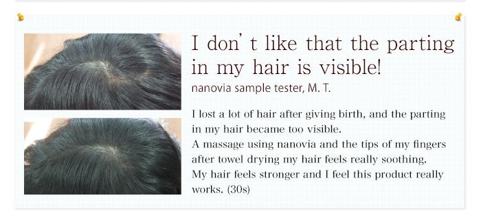 地肌が目立つ分け目がイヤ!産後抜け毛がひどくて、分け目が目立つようになってしまいました。洗髪後にタオルドライしてから使って指の腹でマッサージするのがとても気持ちいいです。髪がしっかりして効きそうなきがします。