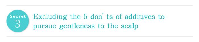 ヒミツ3 5つの無添加で頭皮へのやさしさをとことん追求