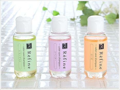 カラーセーブシャンプー 3種の香りセット