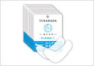 URAHADA目もと集中美容液シート(2枚入)×10回分セット