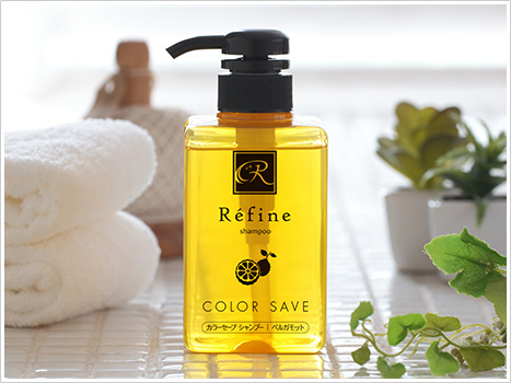 【今週のおすすめ】カラーセーブシャンプーベルガモットの香り