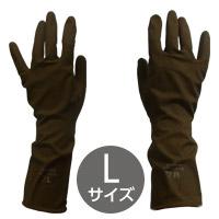プロ用 毛染め手袋