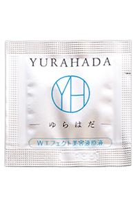 YURAHADA Wエフェクト美容液原液 1mL