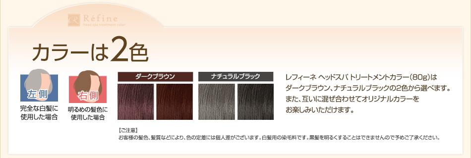 カラーは全4色。互いに混ぜ合わせてオリジナルカラーをお楽しみいただけます。